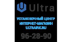 Ultra, автоцентр (Ультра Иркутск)
