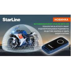 Мотоиммобилайзер Старлайн Moto V66